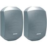 APart Mask 4 Outdoor Speakers (Pair)